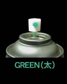japen-cap-green