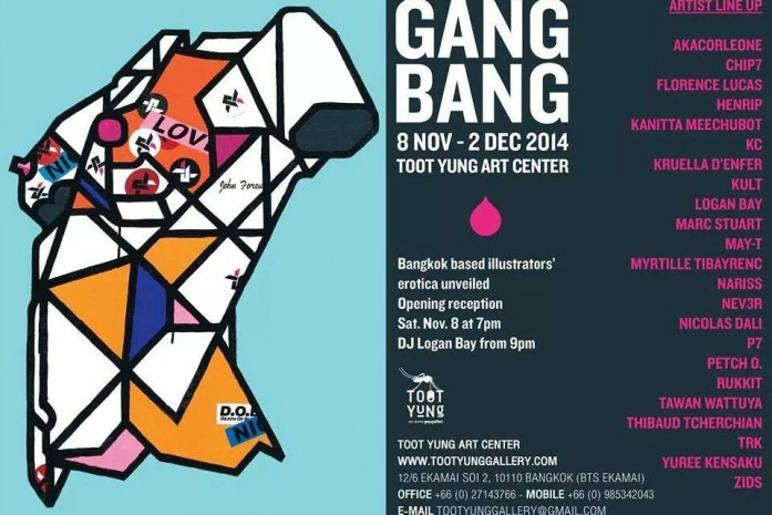 GANG BANG Bangkok based illustrators' erotica unveiled