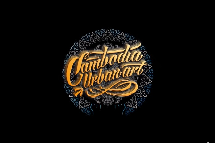 CAMBODIA URBAN ART