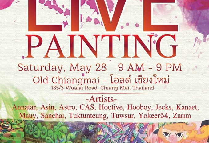 Street Art is coming to Old Chiangmai!