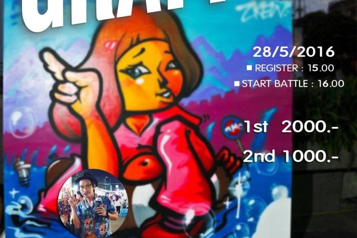 Graffiti Battle / Korat Street Art ครั้งที่ 5