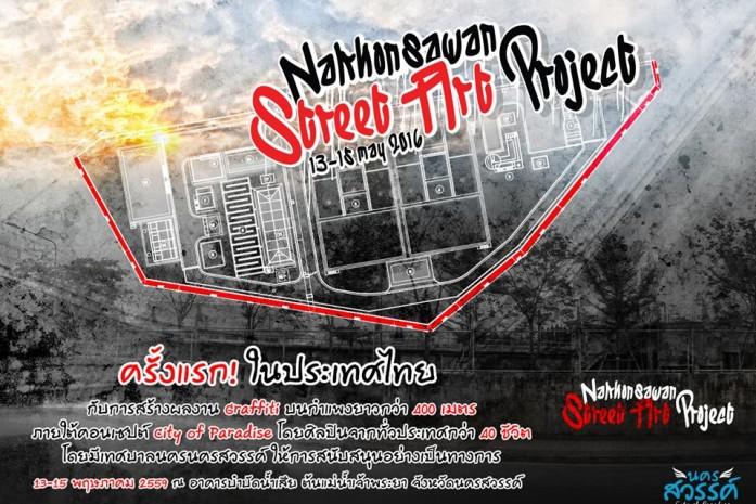 Nakhonsawan Street Art Project