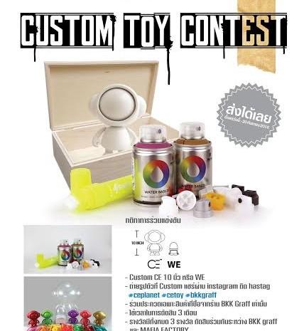 Cstom Toy Contest