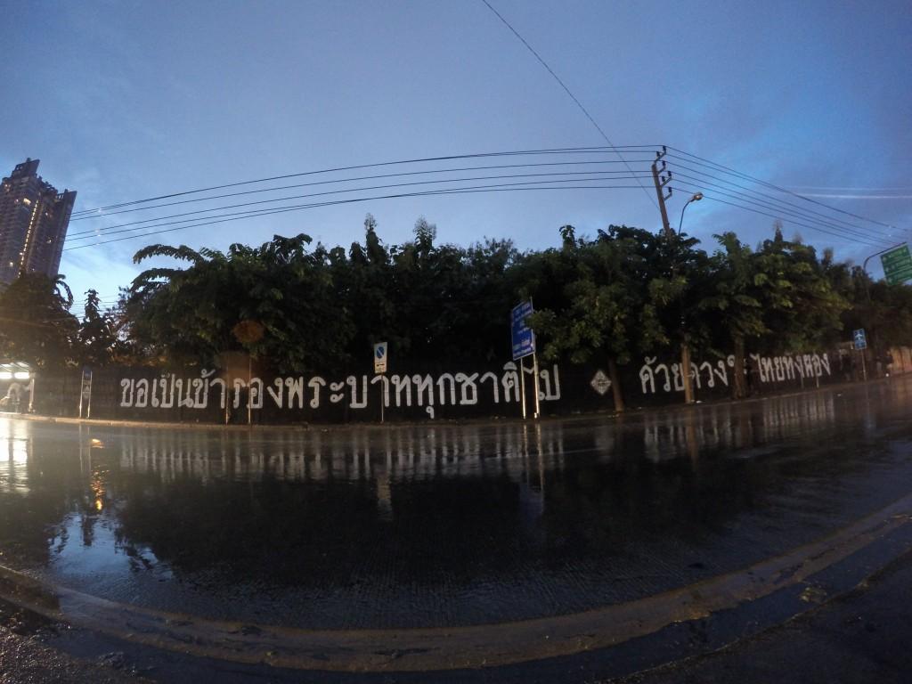 photo by Pakorn Thananon