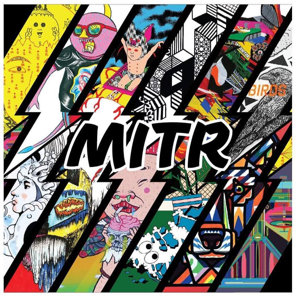 mitr-art-exhibition