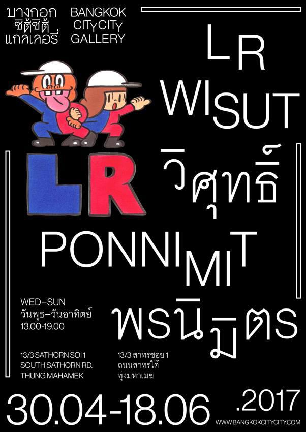 Wisut-Ponnimit-LR-Exhibition-02