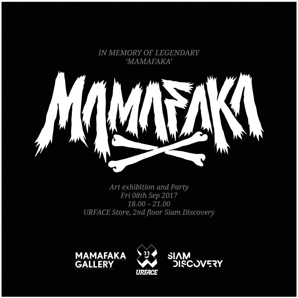 mamafaka-in-memory