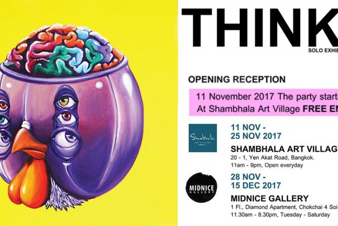 Thinks | Solo Exhibition by ASIN