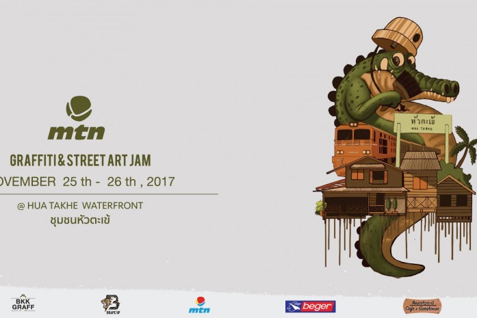 MTN Thailand Graffiti Jam EP II
