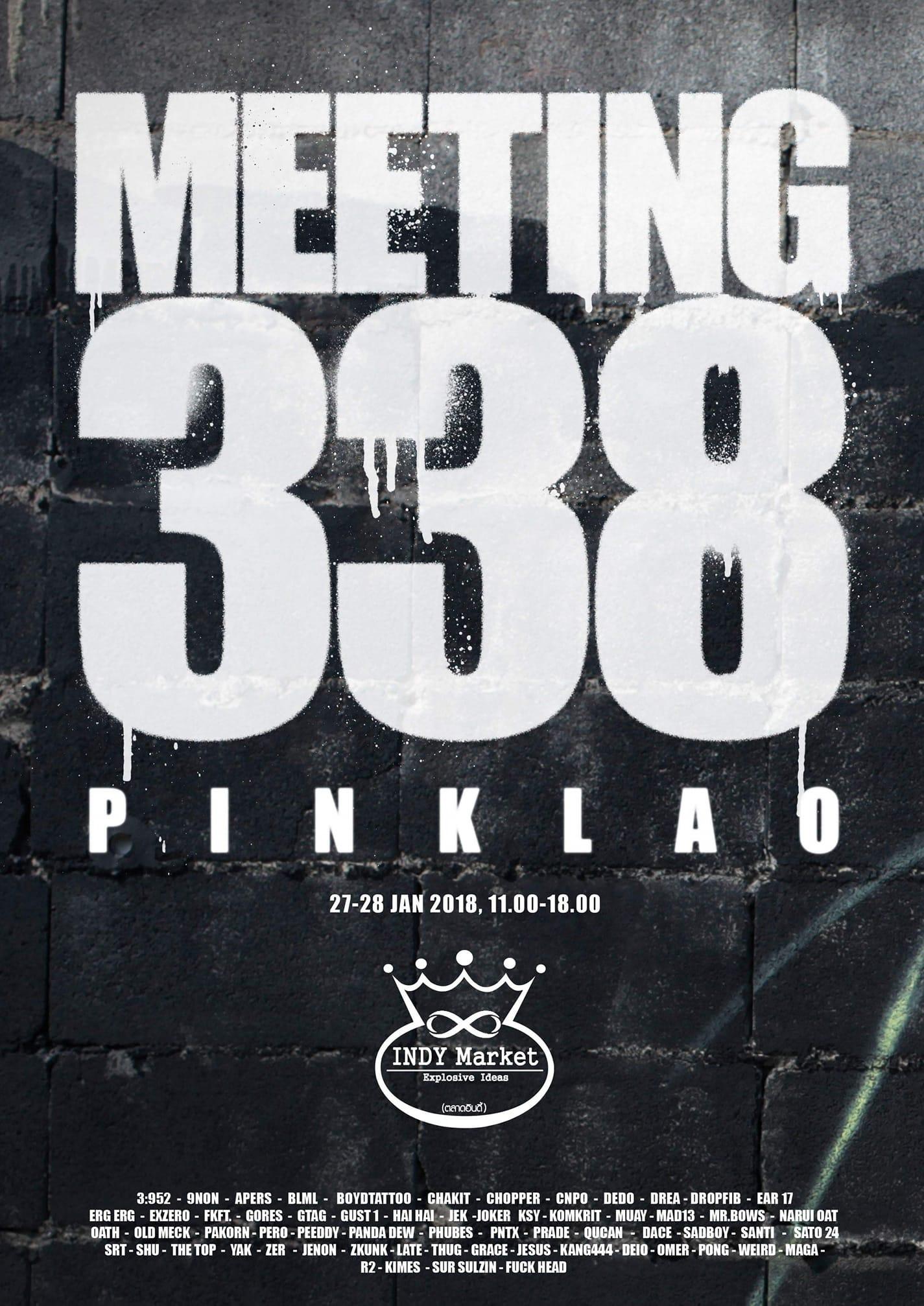 meeting-338