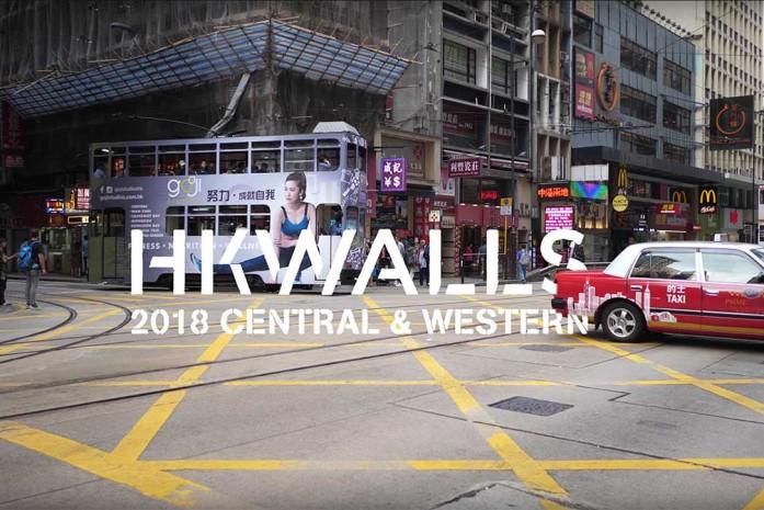 พาเดินชมงาน HKWALLS 2018 จากเกาะฮ่องกง