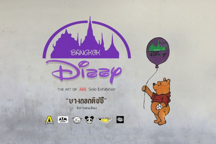 Bangkok Dizzy – Solo Exhibition by ABI